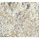 (海水魚 サンゴ砂)バクテリア付き ライブアラゴナイトサンド(約6L) 海水水槽用底砂