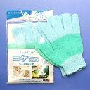 コケ掃除 スポンジ手袋 フリーサイズ 2枚入 取MAXファイブミトン 関東当日便