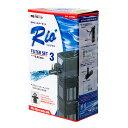 本体 50Hz カミハタ Rio+(リオプラス)フィルターセット3 Rio+600 使用(東日本用) 水槽用水中フィルター(ポンプ式) 関東当日便