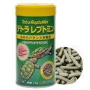 テトラ レプトミン 110g 爬虫類 カメ 餌 エサ 水棲ガメ用 関東当日便