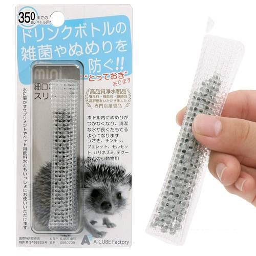 浄水触媒 ボトル用 ミニ 350mLまで 関東当日便