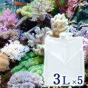 (海水魚)足し水くん 天然海水(海洋深層水) 3リットル(5袋セット) 航空便不可