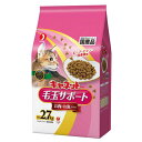 ペットライン キャネットチップ 毛玉サポート お肉とお魚ミックス 2.7kg キャットフード 国産 関東当日便