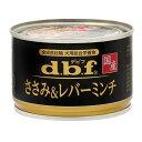 箱売り デビフ ささみ&レバーミンチ 150g 1箱24缶入 関東当日便