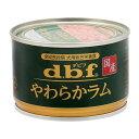 箱売り デビフ やわらかラム 150g お買い得24缶入 関東当日便