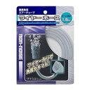 日本動物薬品 ニチドウ ワイヤーホース 1.5m 関東当日便