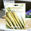 HORTUS イタリア野菜の種 サルシファイ(西洋ごぼう) Art.5711 家庭菜園 関東当日便