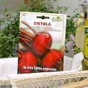 HORTUS イタリア野菜の種 ビートルート(ビーツ)・エジプト Art.231 家庭菜園 関東当日便