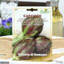 HORTUS イタリア野菜の種 アーティチョーク(カルチョーフィ)・バイオレット Art.411 家庭菜園 関東当日便