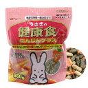 GEX シートン ウサギの健康食 にんじんプラス 850g うさぎ フード ジェックス 関東当日便