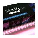 水陸両用LEDライト MAVI マヴィ(コーラルピンク) 水槽用照明 海水魚 サンゴ 関東当日便