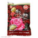 香るバラの肥料 210g 関東当日便