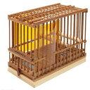 川井 KAWAI 竹カゴ 7寸 山カゴ DXタイプ (120×215×172) ケージ 鳥かご【HLS