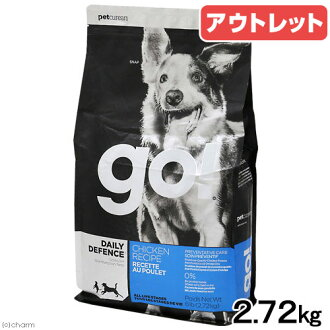 Expiration date 7/29/2016 go! DD chicken 2. 72 kg dog GO! Kanto day sailings