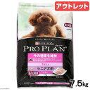 アウトレット品 ピュリナ プロプラン 今の健康を維持 7歳以上 シニア犬用 ほぐし粒ミニ チキン 7.5kg 高齢犬用 訳あり 関東当日便