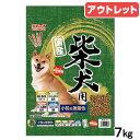 アウトレット品 スマック 柴犬用 7kg ドッグフード 国産 訳あり 関東当日便