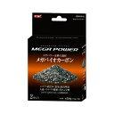 GEX メガバイオカーボン 220g(110g×2袋)2045用 ジェックス 関東当日便
