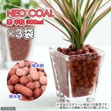 パッケージなし ネオコール 茶 中粒 300mL×3袋お買得セット 関東当日便