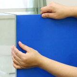 """耐光·耐热·耐水!难剥落!不褪色!background screen """"ARTI(aruti)90""""水蓝色(95×50cm)关东当日航班[バックスクリーン ARTI(アルティ)90 アクアブルー(95×50cm) 関東当日便]"""