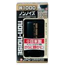 日本動物薬品 ニチドウ ノンノイズ W−1000 120cm以上水槽用エアーポンプ 関東当日便