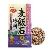GEX 麦飯石の砂利 2.5kg ジェックス 関東当日便