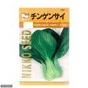 野菜の種 チンゲンサイ 品番:1851 家庭菜園 関東当日便