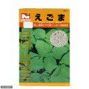 野菜の種 えごま 品番:1871 家庭菜園 関東当日便
