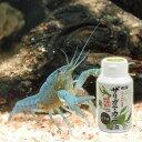 コメット ザリガニ・カニの主食 沈下性 40g 飼育 餌 関東当日便