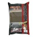 麦飯石パワーソイル パウダー 茶 8リットル 熱帯魚 用品 ...