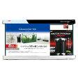 (大型)90cm水槽セット グラステリア900 6点セット 別途大型手数料・同梱不可・代引不可