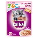 ジューシーゼリー!カルカンウィスカス 子猫用 味わいセレクト かにかま入りまぐろ 70g【関東当日便】
