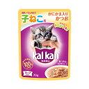 カルカン パウチ スープ仕立て 12ヶ月までの子ねこ用 かにかま入りかつお 70g キャットフード カルカン 関東当日便