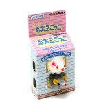 ネズミごっこ(2匹)入 猫 猫用おもちゃ ねずみ 関東当日便