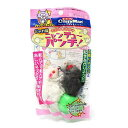 キャティーマン じゃれ猫 ニャンチューパンチ(2匹)入 猫 猫用おもちゃ おきあがりこぼし ドギーマン 関東当日便