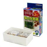 猫が食べる植物の栽培キット!asap 猫の生野菜 2回分 猫草 関東当日便
