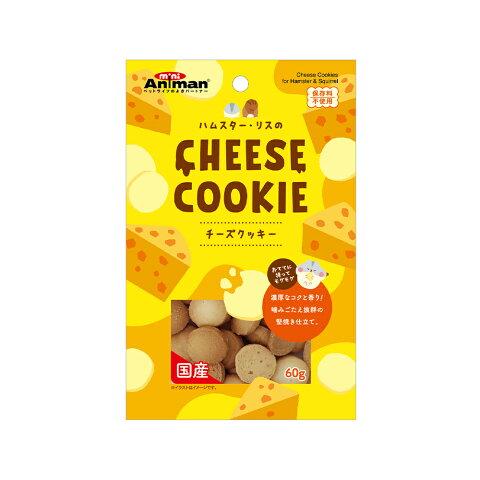 ミニアニマン ハムスター・リスのチーズクッキー 60g ハムスター リス おやつ ドギーマン 関東当日便