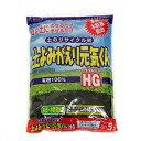 有機質100%のリサイクル材 土よみがえり元気くん HG 5L 関東当日便