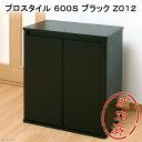 お一人様1点限り コトブキ工芸 kotobuki (組立済)水槽台 プロスタイル 600S ブラック Z012 60cm水槽用(キャビネット) 関東当日便