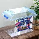 三晃商会 SANKO CLEAN CASE クリーンケース(XL)(420×265×328mm) プラケース 虫かご 飼育容器 関東当日便