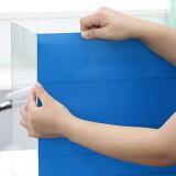 """耐光·耐热·耐水!难剥落!不褪色!background screen """"ARTI(aruti)60""""海洋蓝色(65×50cm)关东当日航班[バックスクリーン ARTI(アルティ)60 オーシャンブルー(65×50cm) 関東当日便]"""
