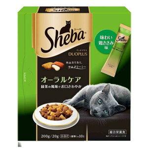 シーバデュオ 天然緑茶のオーラルケア 200g 2個