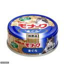 ペットライン キャネット モナーク 缶 まぐろ 80g キャットフード キャネット 関東当日便