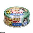 ペットライン キャネット モナーク 缶 7歳からのまぐろ 80g キャットフード キャネット 高齢猫用 関東当日便