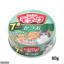 ペットライン キャネット モナーク 缶 7歳からのかつお 80g キャットフード キャネット 高齢猫用 関東当日便