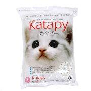 猫砂 獣医さんも使っている白い紙砂 カタピー 8L 猫砂 紙 固まる 燃やせる お一人様5点限り 関東当日便