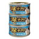 味キラリ ゼリー まぐろと糸より鯛 80g×3缶 キャットフード 関東当日便