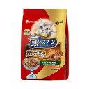 銀のスプーン お魚・お肉・野菜入り 1.1kg G−07 キャットフード 銀のスプーン 関東当日便