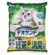 猫砂 お一人様4点限り 緑茶成分入り消臭する砂 5L 猫砂 ベントナイト 関東当日便