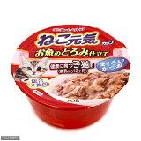 ねこ元気 カップ 健康に育つ子猫用 まぐろ入りかつお 70g キャットフード ねこ元気 関東当日便