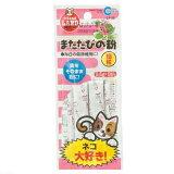 またたびの粉 0.5g×5包入 猫 またたび 関東当日便